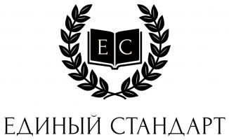 """Образовательный портал НЦРТ """"Единый Стандарт"""""""
